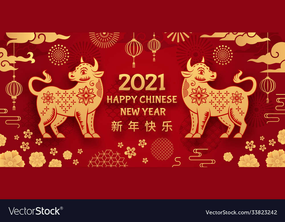 Ox year chinese new year 2021 year bull gold