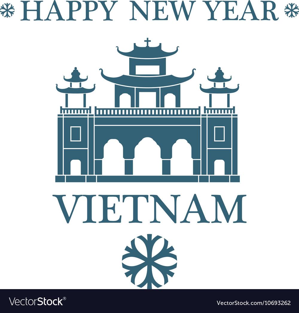 Happy New Year Vietnam vector image