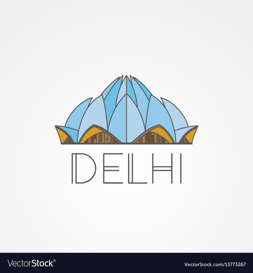 Lotus temple - the symbol of delhi india