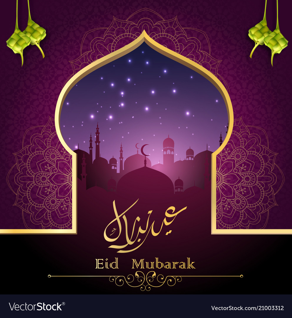 Eid mubarak islamic greeting card template with ar eid mubarak islamic greeting card template with ar vector image m4hsunfo