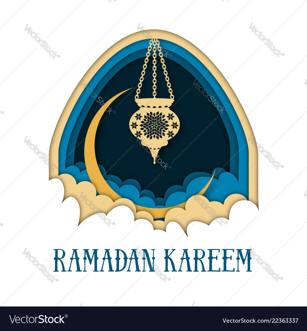 Ramadan kareem greeting card template with arch