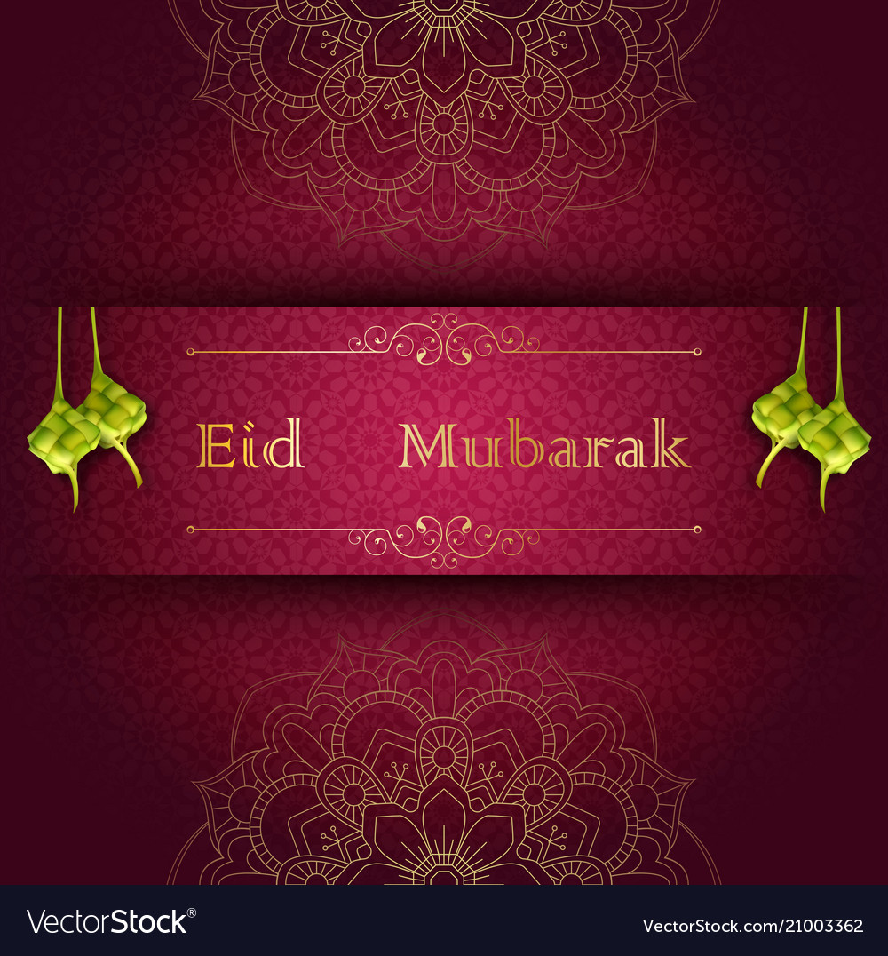 Eid mubarak islamic greeting card with ketupat vector image m4hsunfo