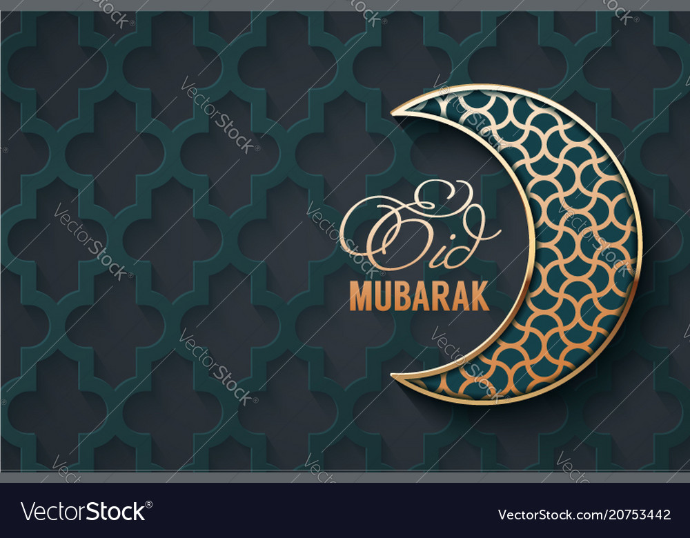 Golden moon and lettering eid mubarak