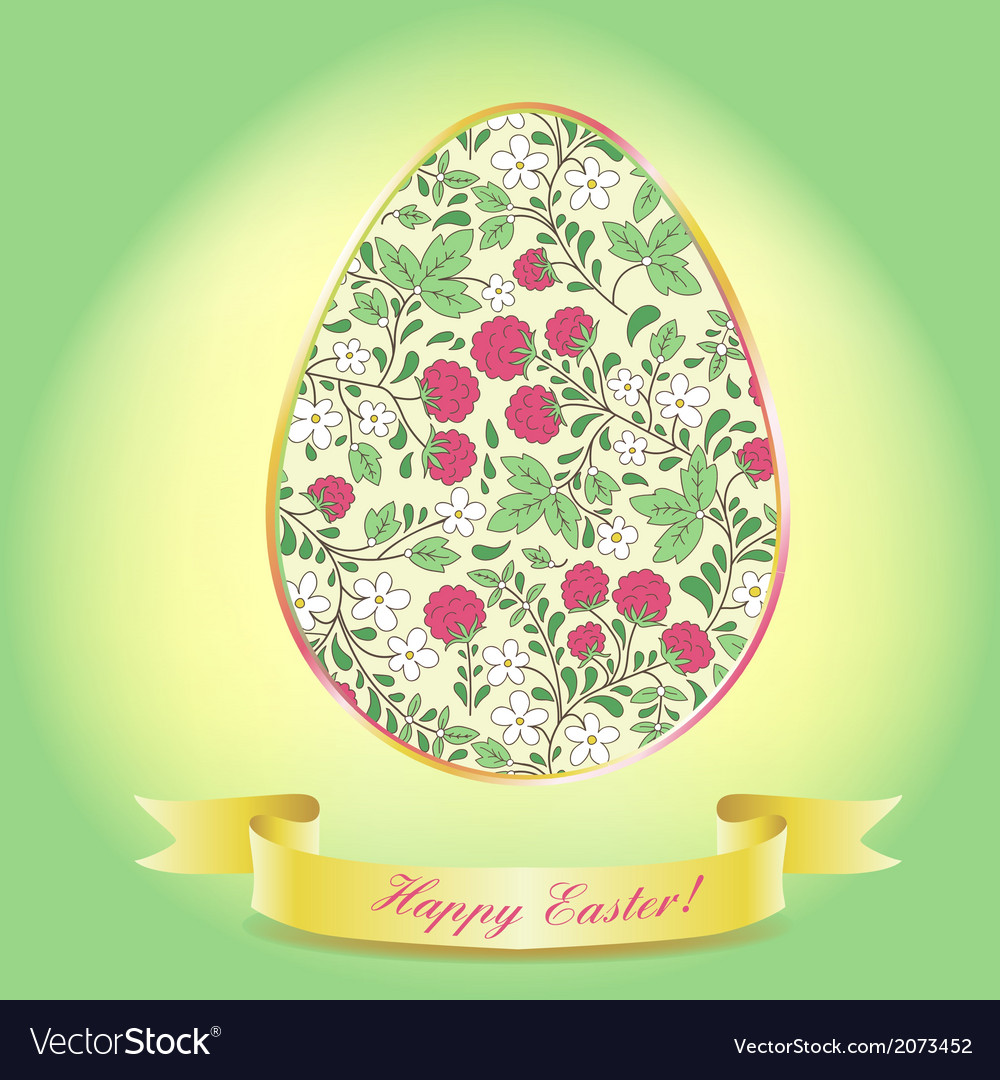 Easter Egg With Raspberry Green Greeting Card Vector Image