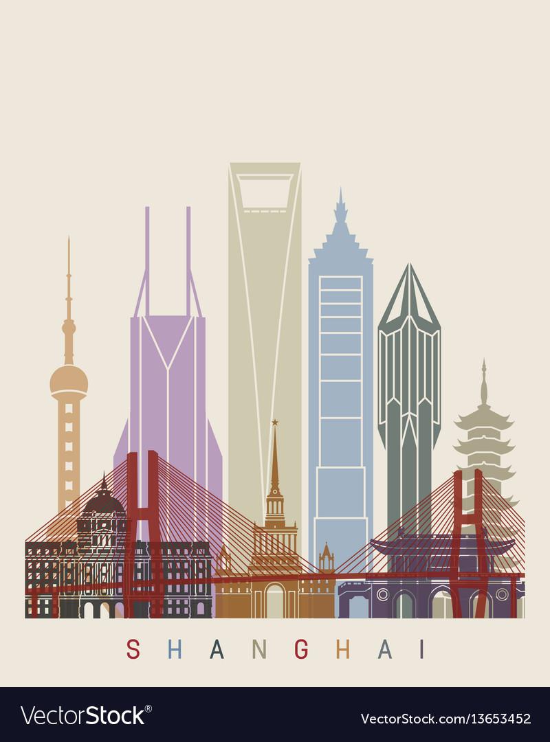 Shanghai v2 skyline poster vector image