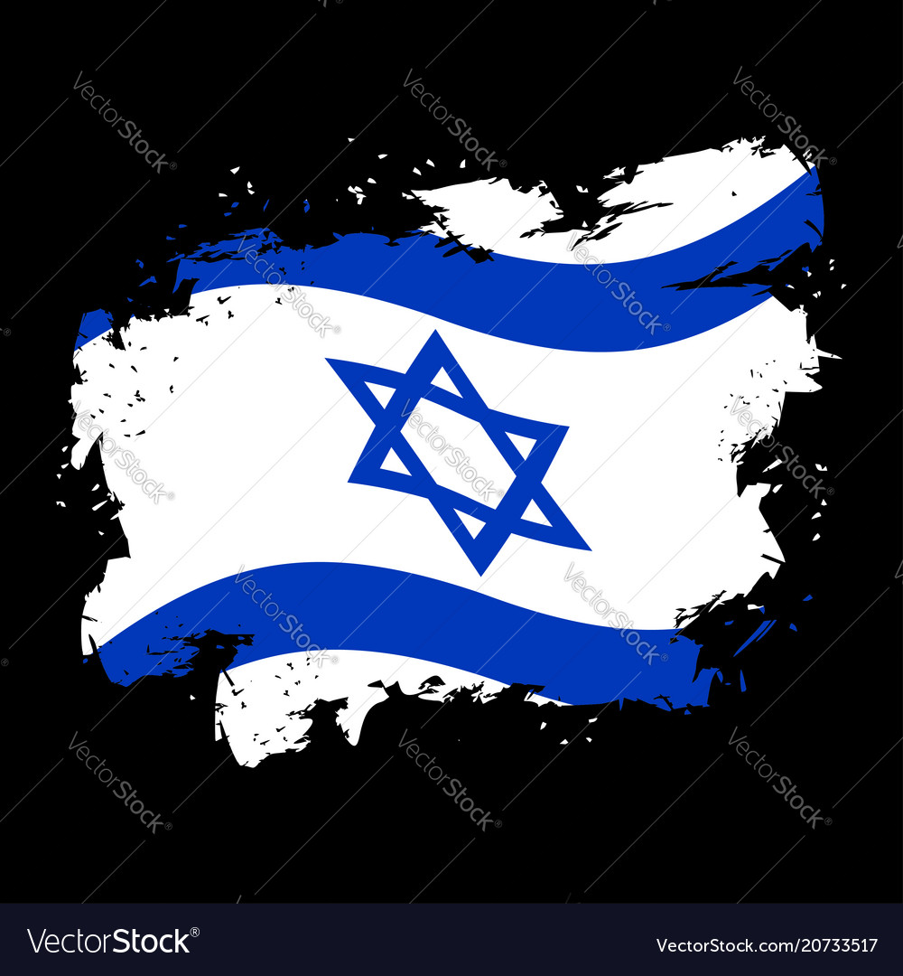 Israel flag grunge style spots and splashes