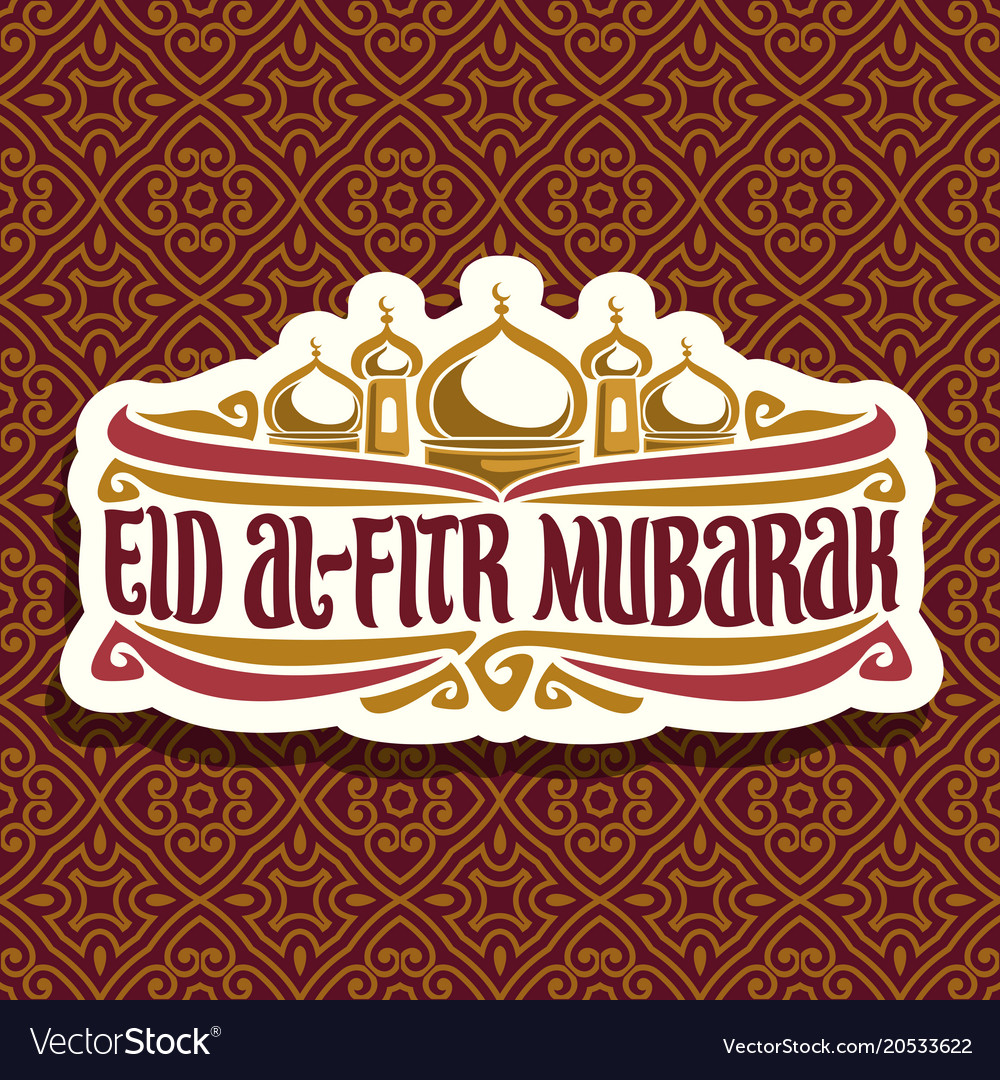 Logo with muslim greeting text eid al fitr mubarak logo with muslim greeting text eid al fitr mubarak vector image m4hsunfo