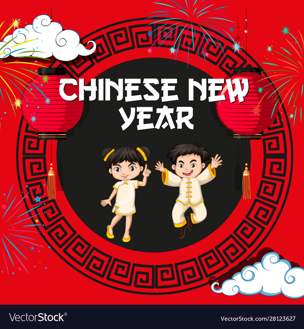Happy New Year Background Design With Kids Vector Image