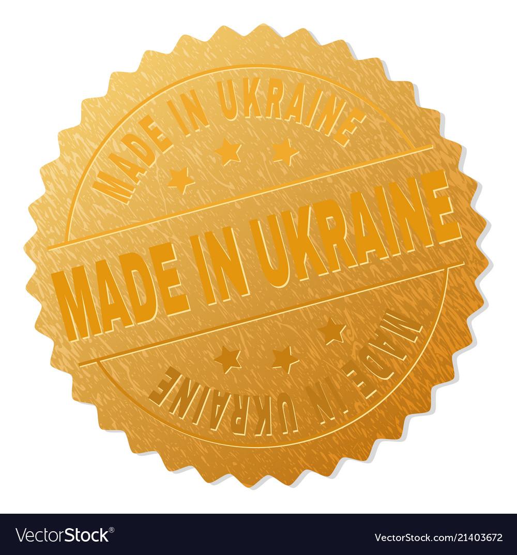 Gold made in ukraine award stamp