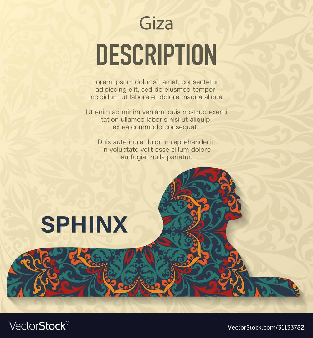 Sphinx floral pattern background