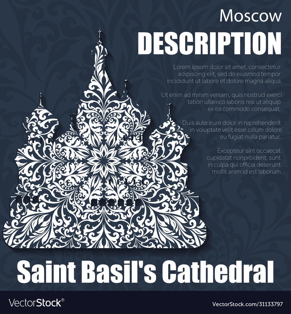 Retro boho floral pattern saint basils cathedral