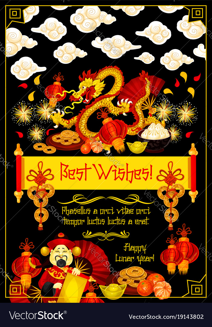 Happy chinese new year wish on scroll with dragon Vector Image