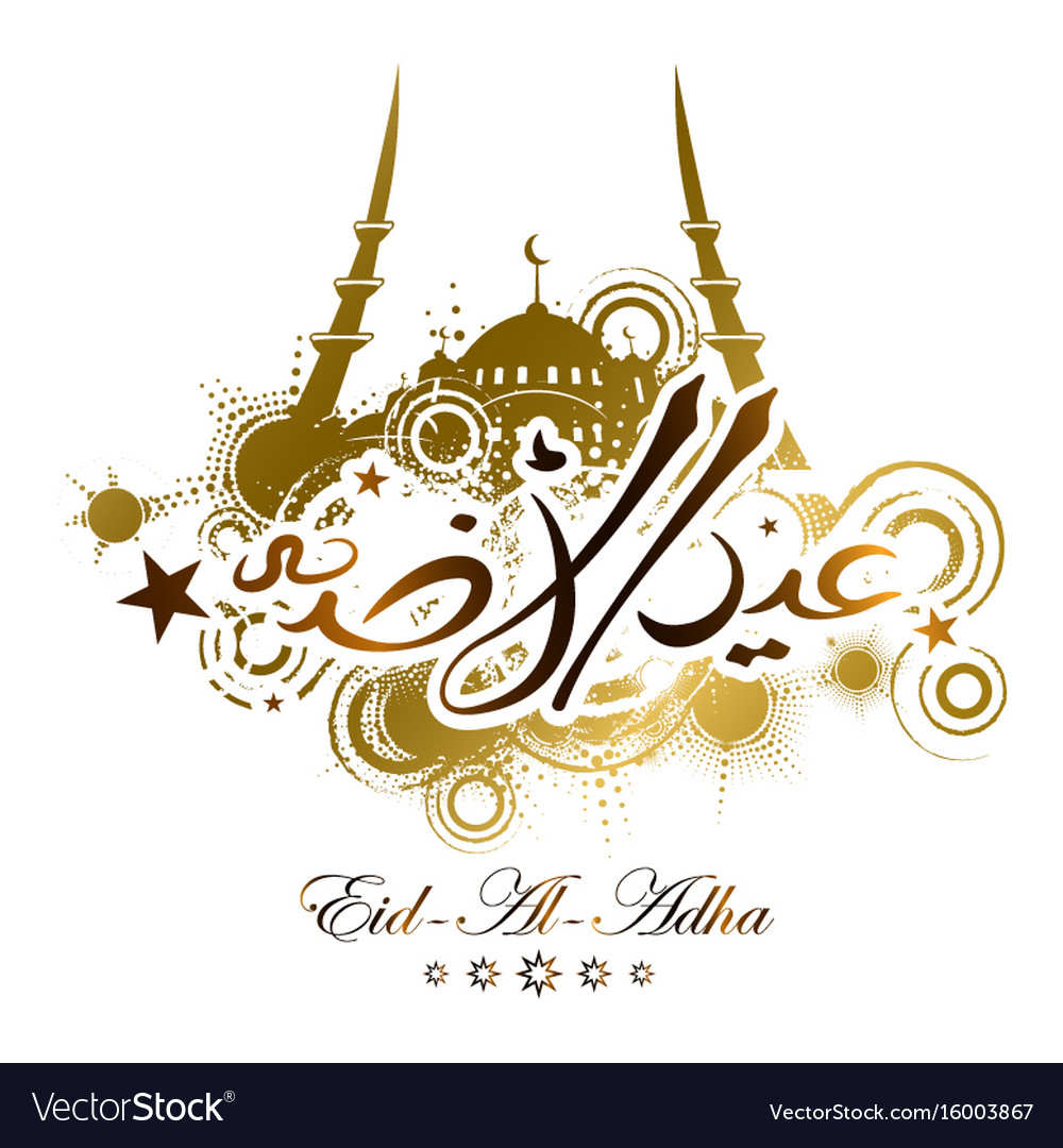Eid al adha greeting cards royalty free vector image eid al adha greeting cards vector image m4hsunfo