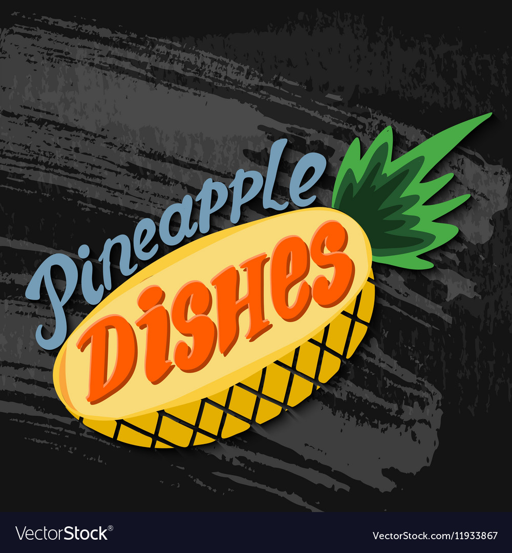 Pineapple picture Hand drawn stock vector image