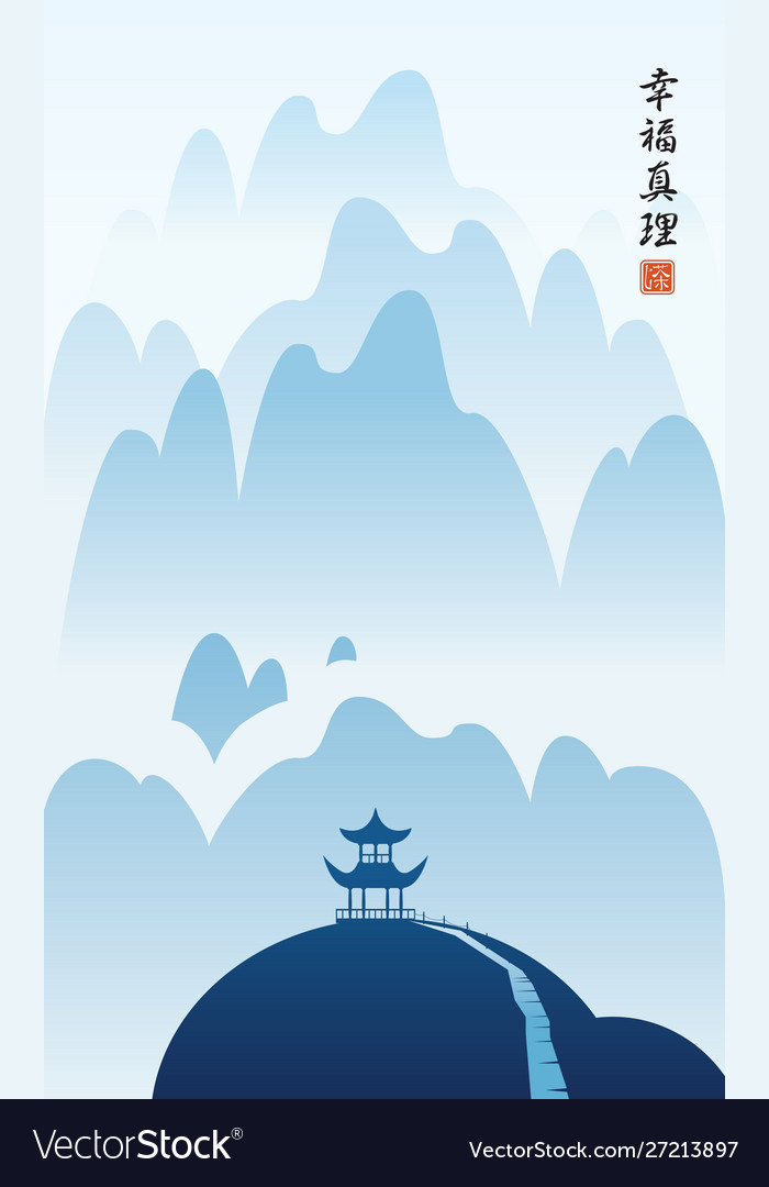 Chinese mountain landscape with pagoda and