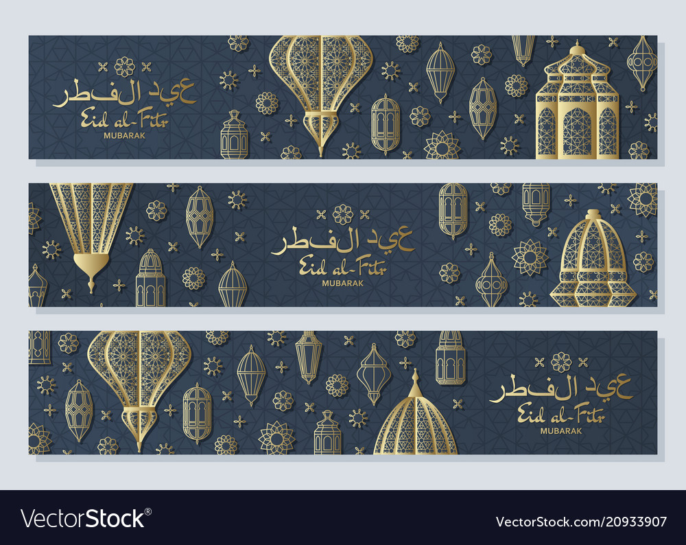 Eid al-fitr background islamic arabic lantern