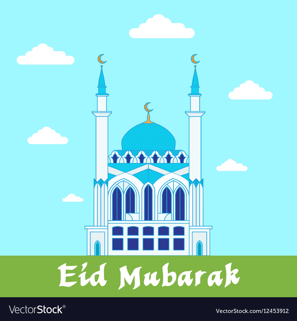 Eid Mubarak greeting card White