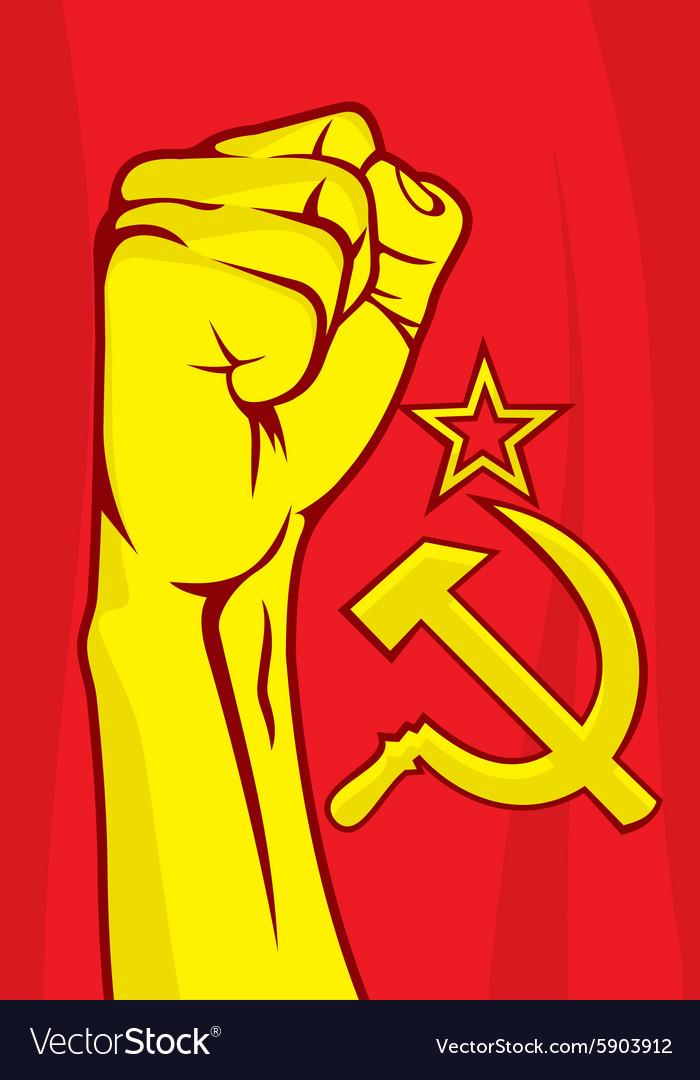 Napred USSR vector image