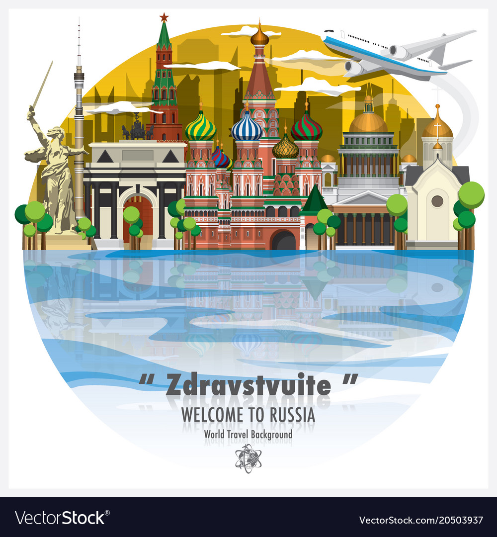 Russian federation landmark global travel and vector image
