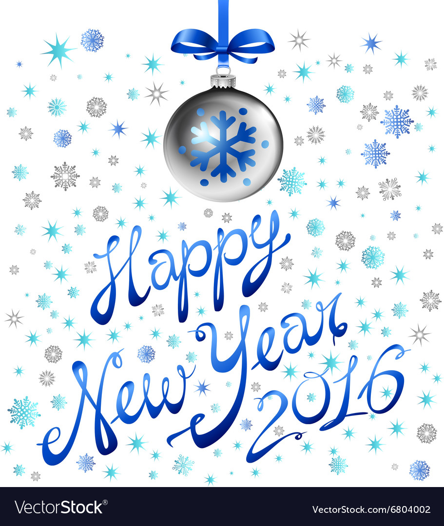 Blue snowflake happy new year silver ball 2016
