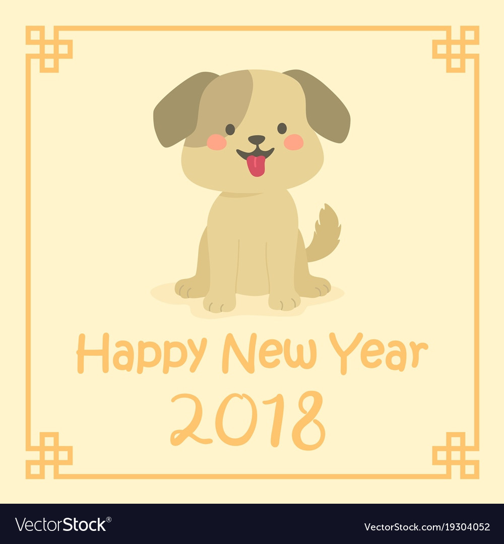 chinese new year 2018 cute dog zodiac cartoon vector image