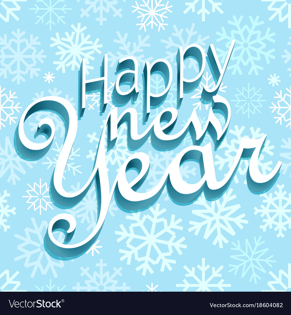happy new year greeting card template happy new vector image