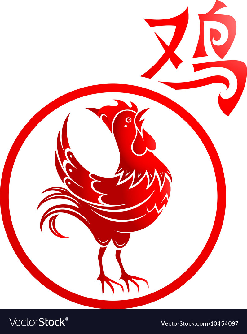 Rooster symbol with hieroglyph