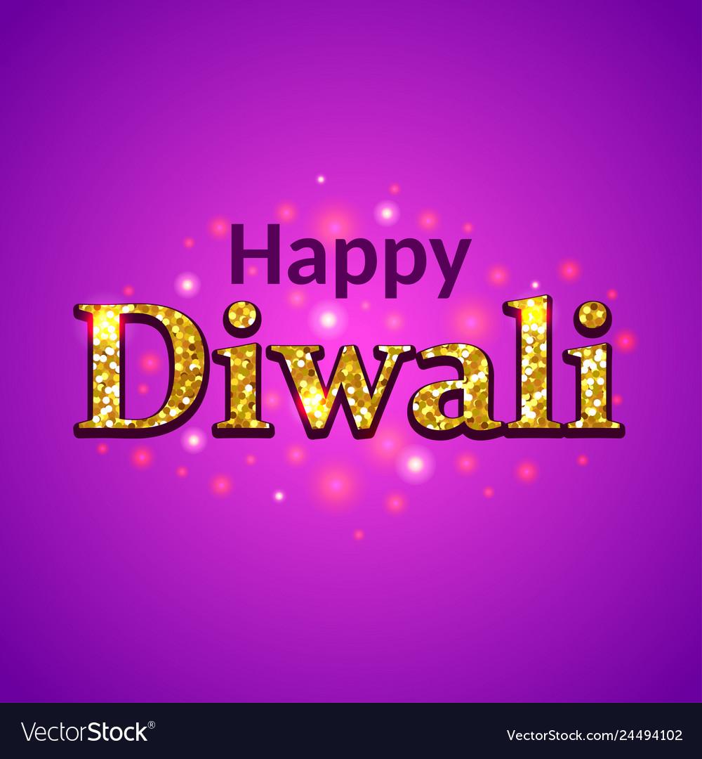 Happy diwali glitter text on purple background