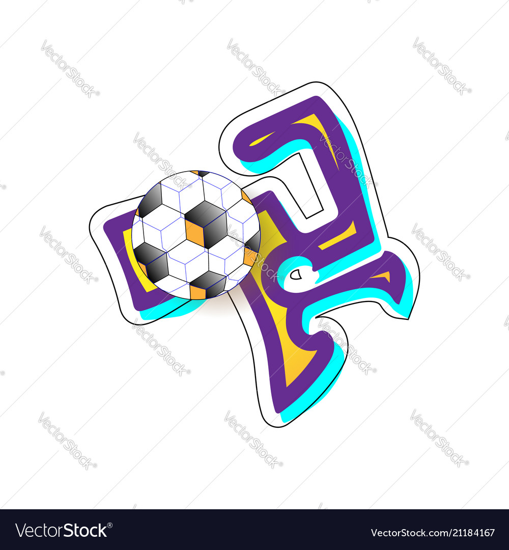 Graffiti football cool image with abstraction of