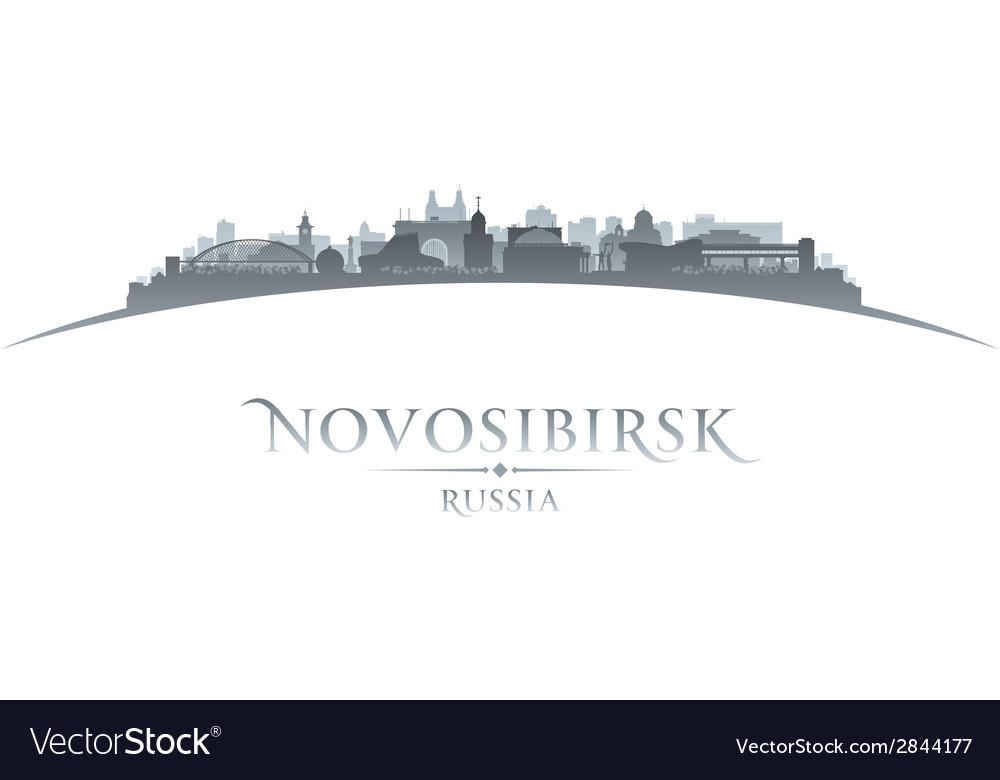 Новосибирск в картинках вектор, милый открытки