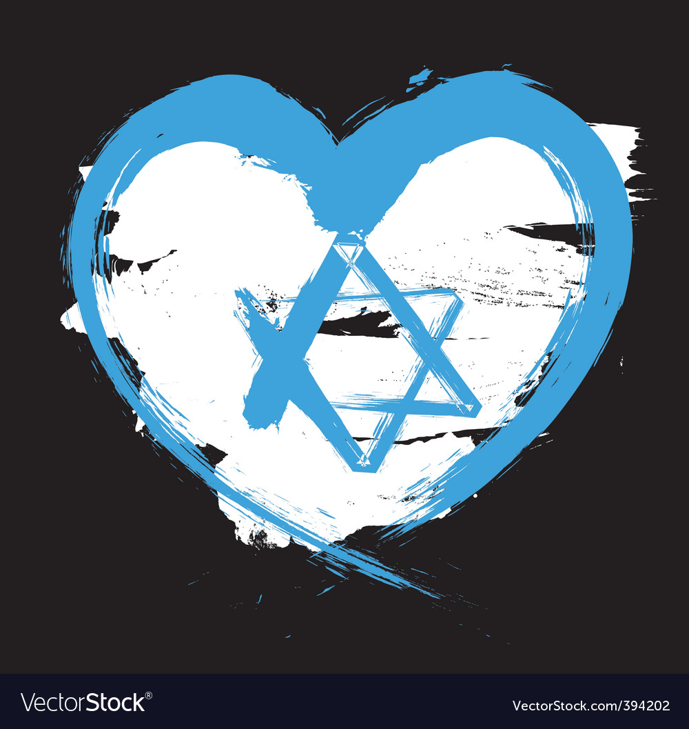Israel heart flag
