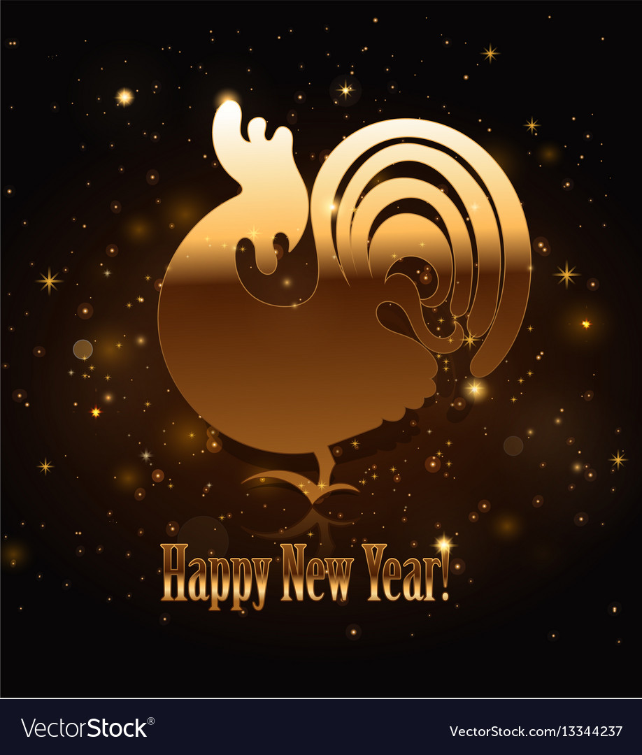 Gold rooster symbol 2017