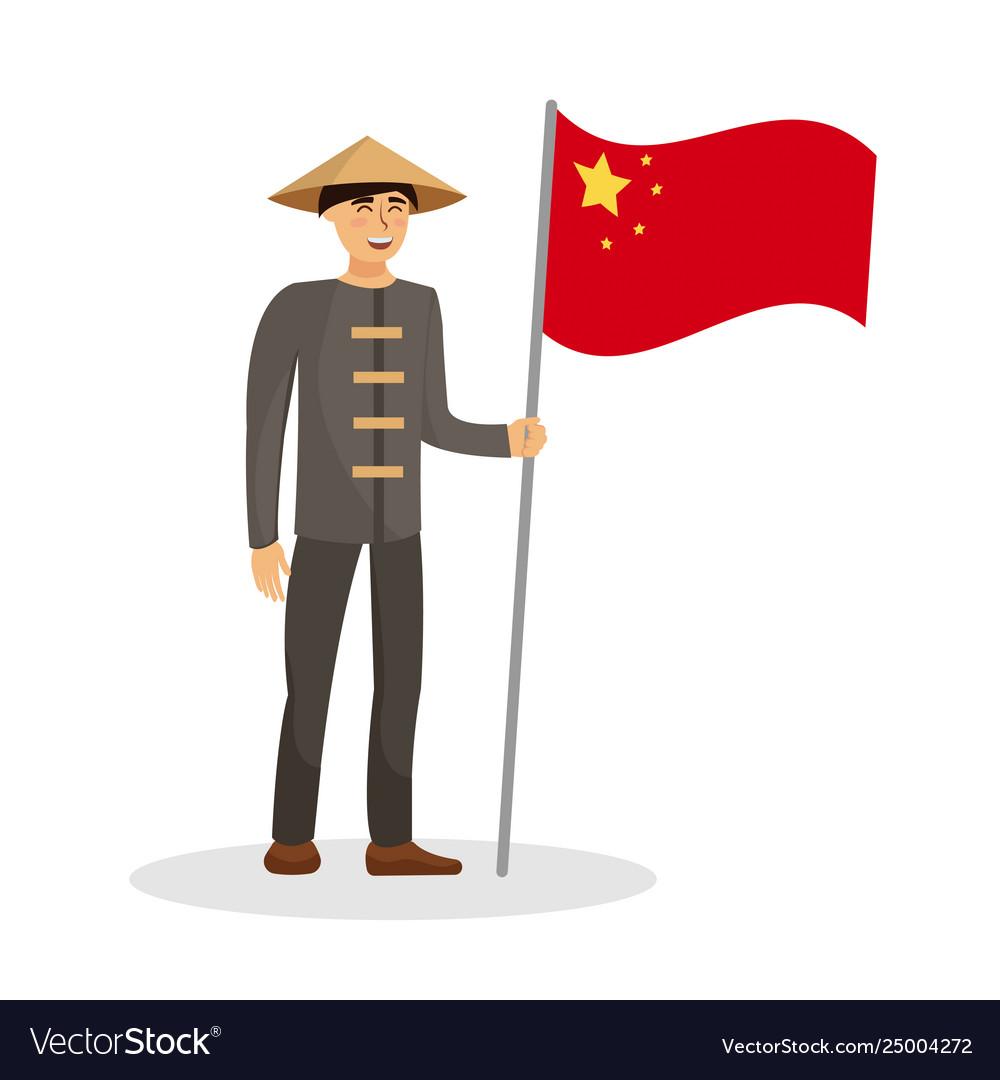 Chinese Man Holding China Flag Royalty Free Vector Image