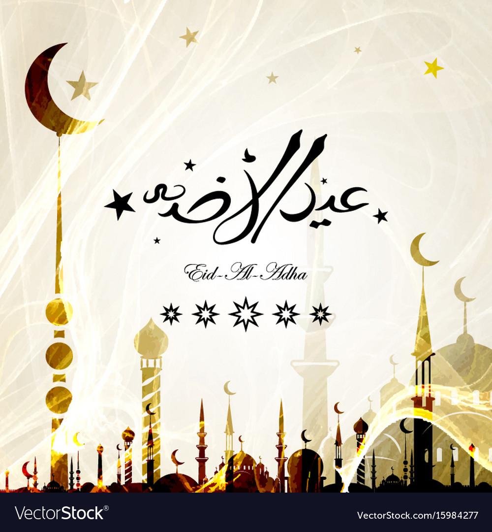 Eid al adha greeting cards Royalty Free Vector Image
