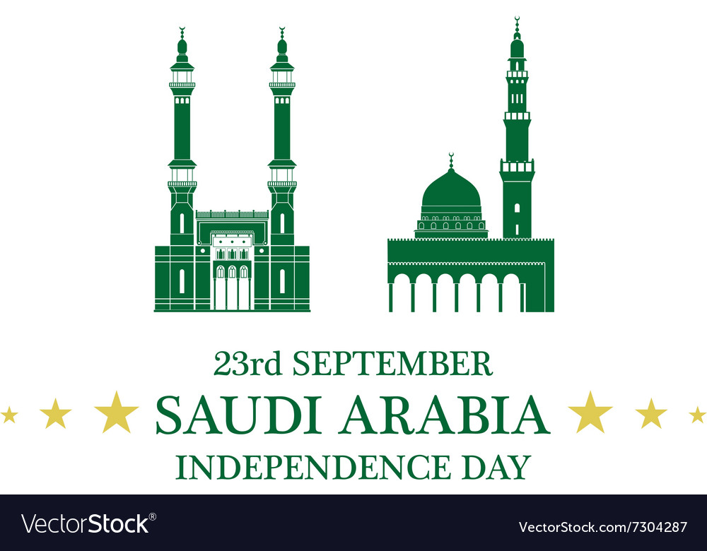 Independence Day Saudi Arabia vector image