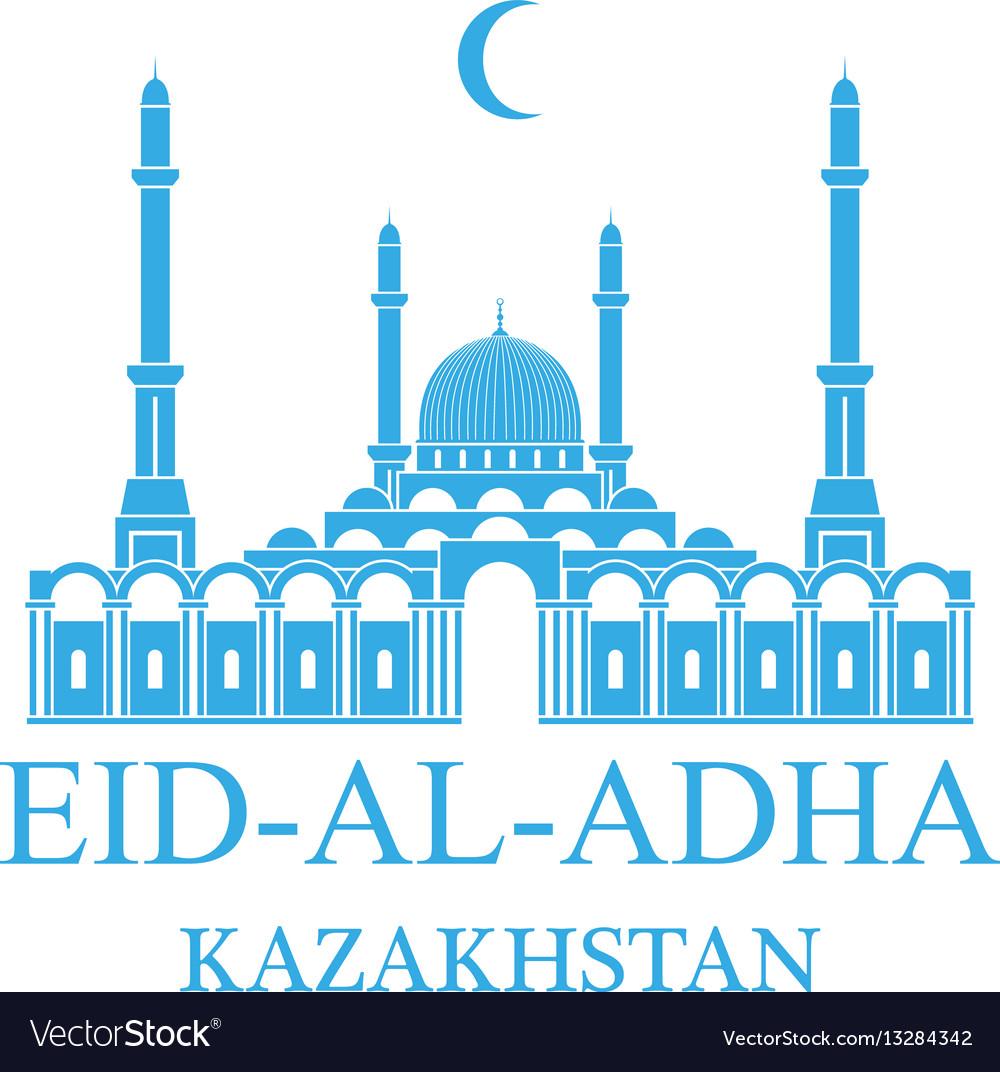 Eid al adha kazakhstan
