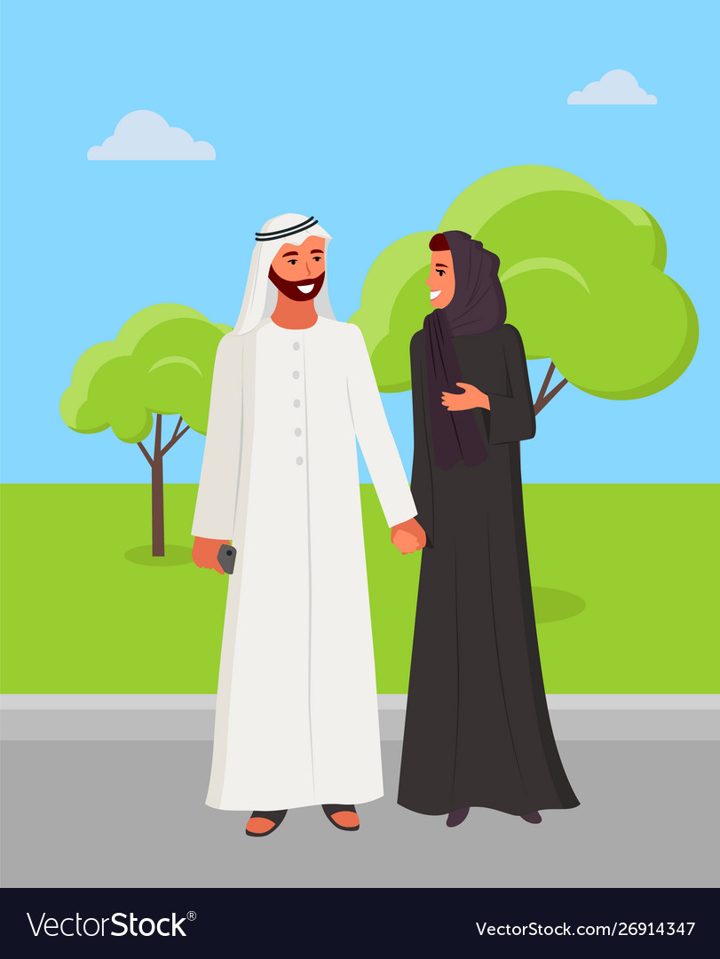 Arabic people couple man and woman muslims