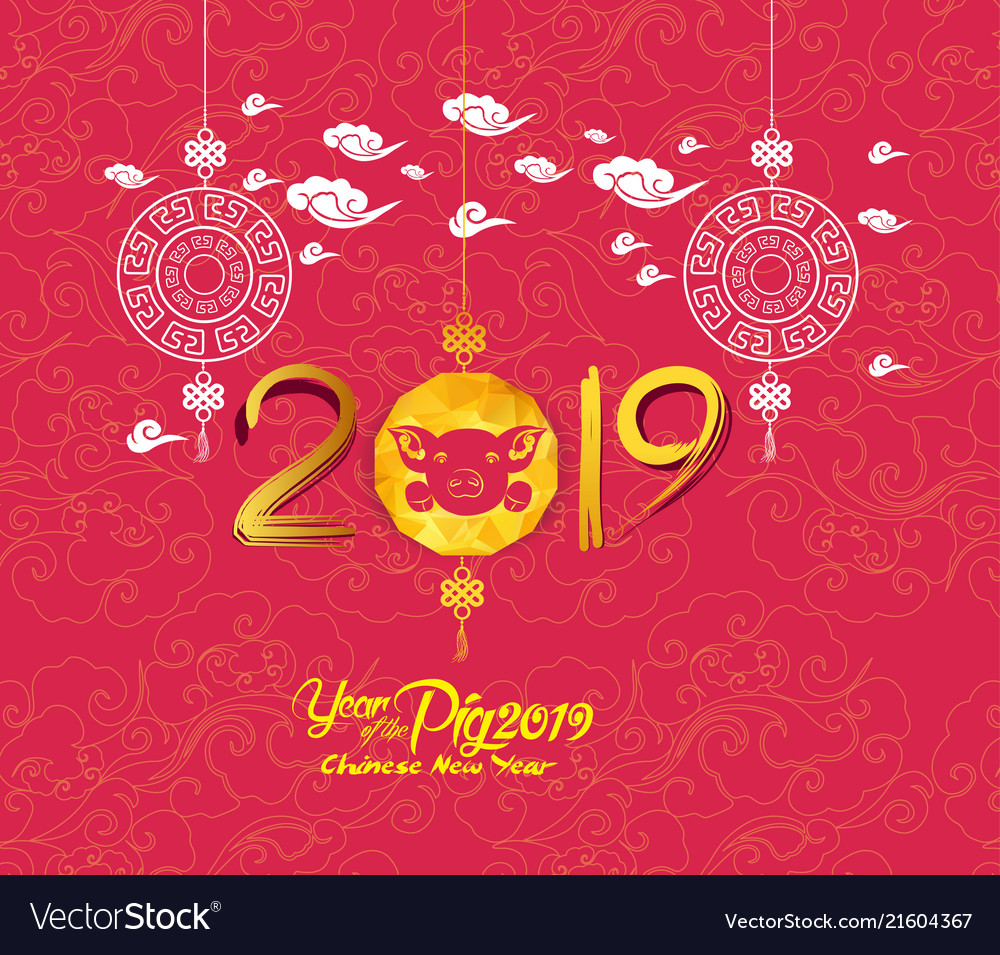 oriental chinese new year 2019 lantern background vector image
