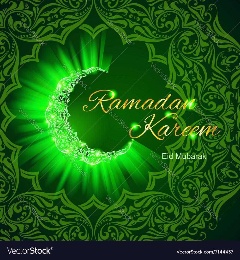 Greeting card of holy muslim month ramadan vector image m4hsunfo