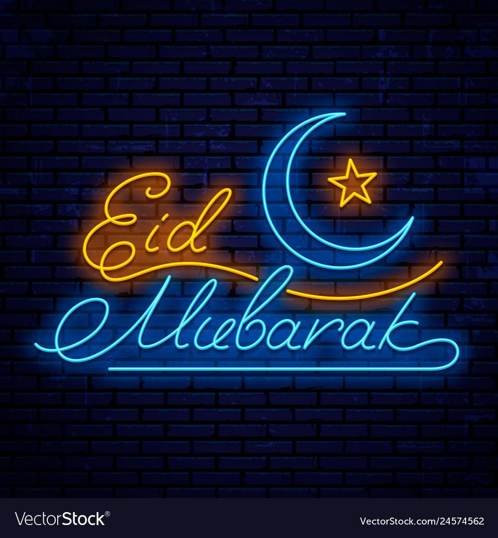 Eid mubarak neon signboard
