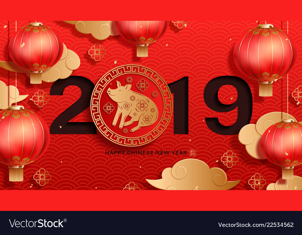 Happy chinese new year festive banner