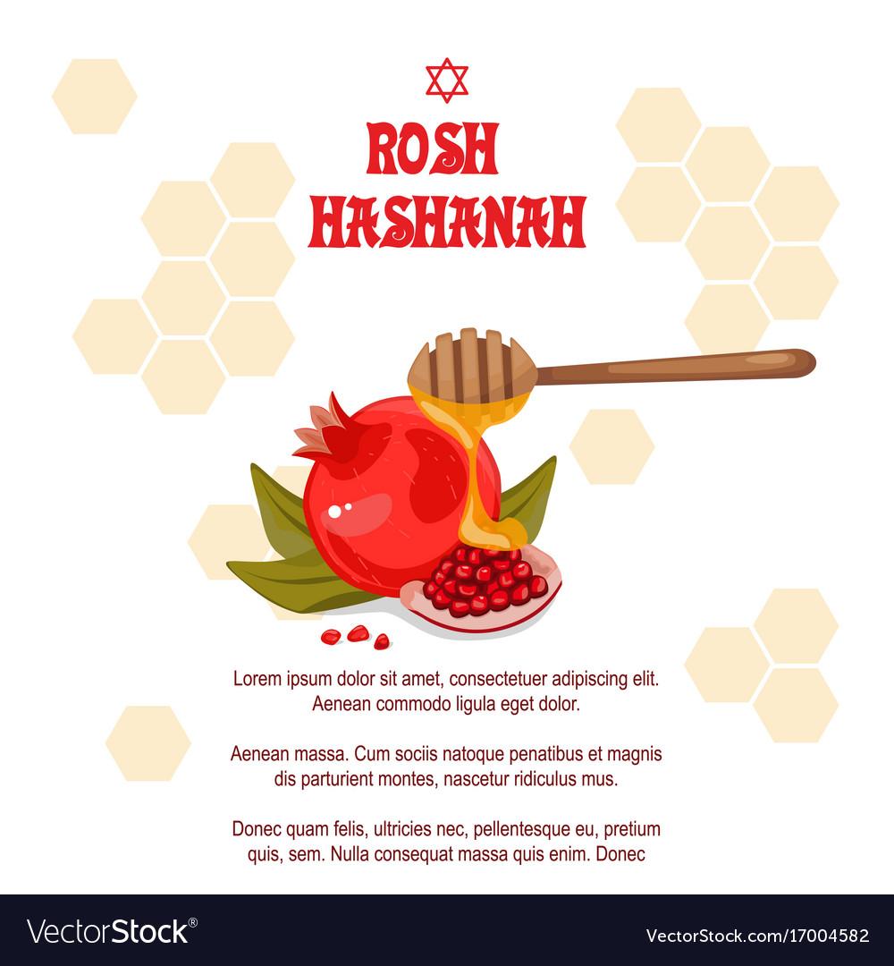 Rosh Hashanah Jewish New Year Greeting Card Set Vector Image