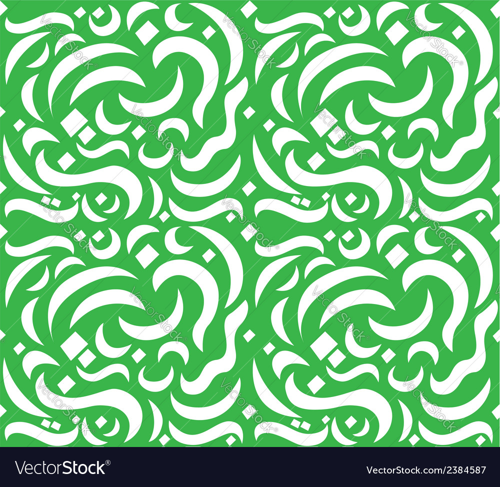 Arabic Letter Seamless Pattern
