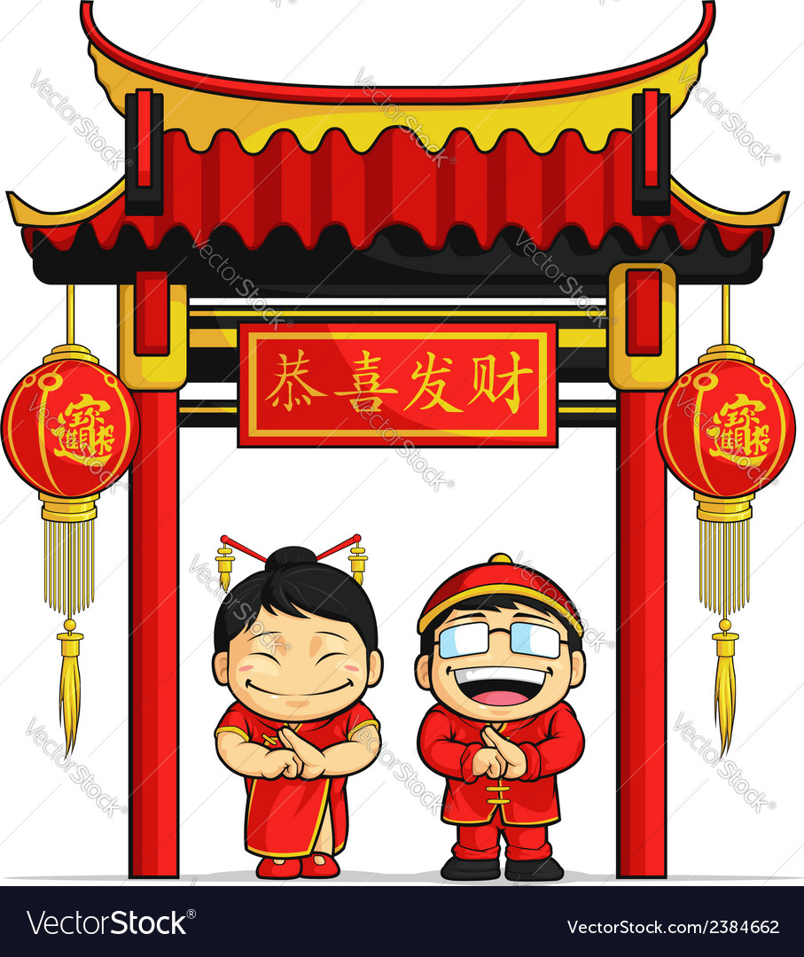 Cartoon of Boy Girl Greeting Chinese New Year