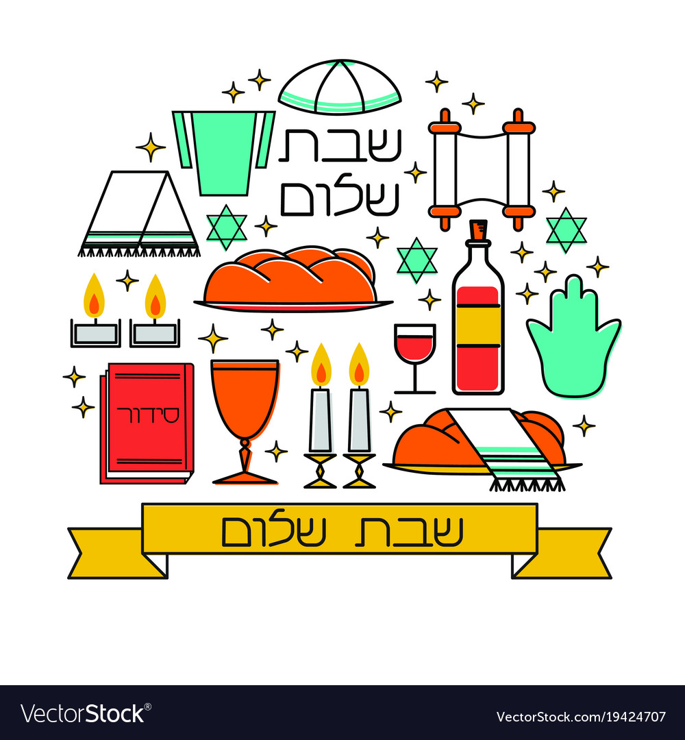 Shabbat shalom greeting card royalty free vector image shabbat shalom greeting card vector image m4hsunfo