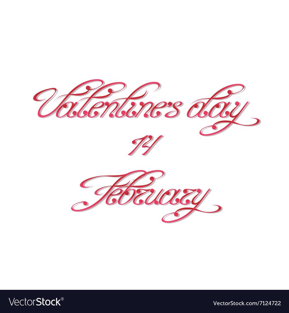 Handwritten calligraphic inscription for Valentine
