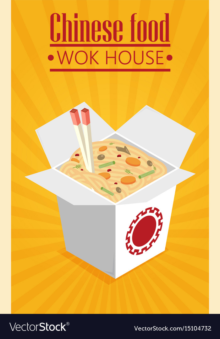 Asian Wok Box Chinese Restaurant Logo Brand Sign Vector Image