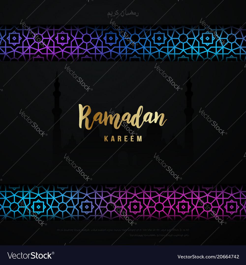 Ramadan kareem background greeting banner vector image