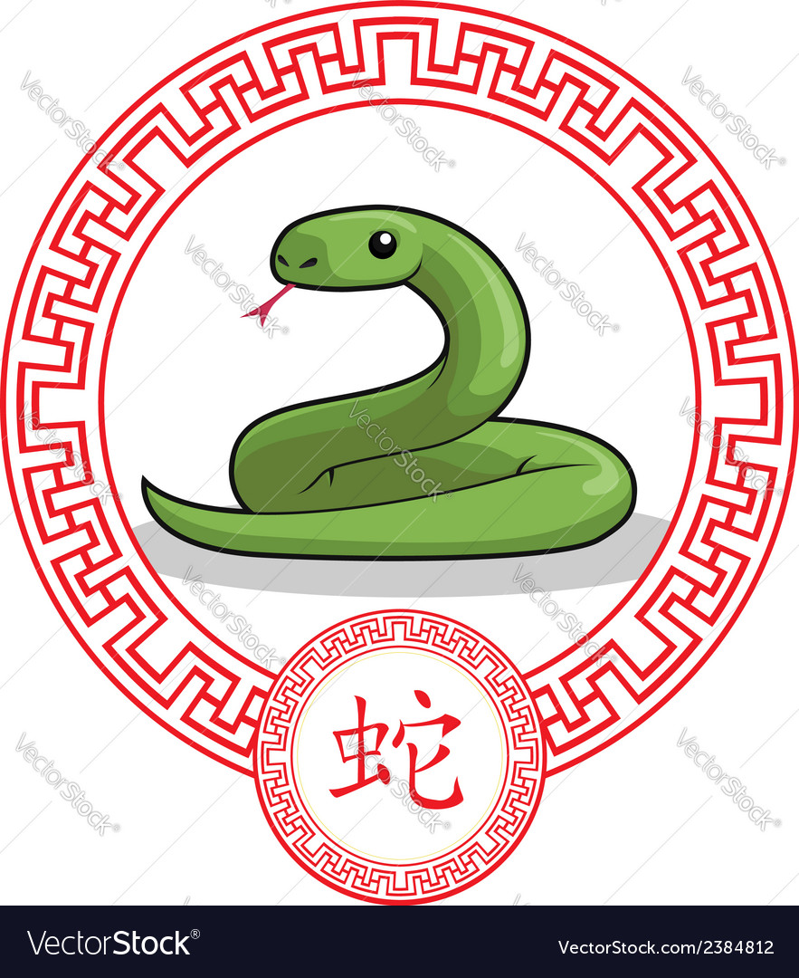 chinese zodiac animal snake royalty free vector image