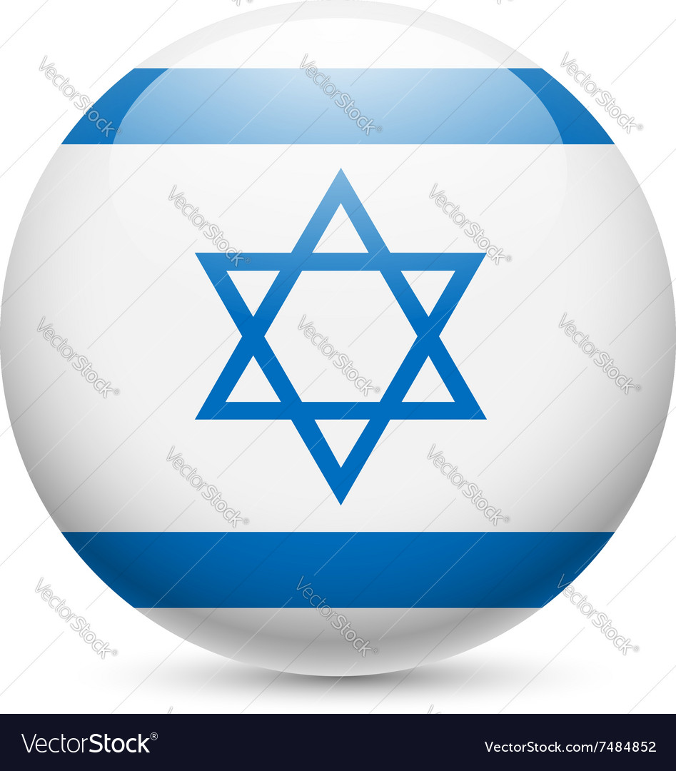 Round glossy icon of israel vector image